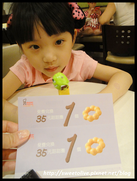 mister donuts-3