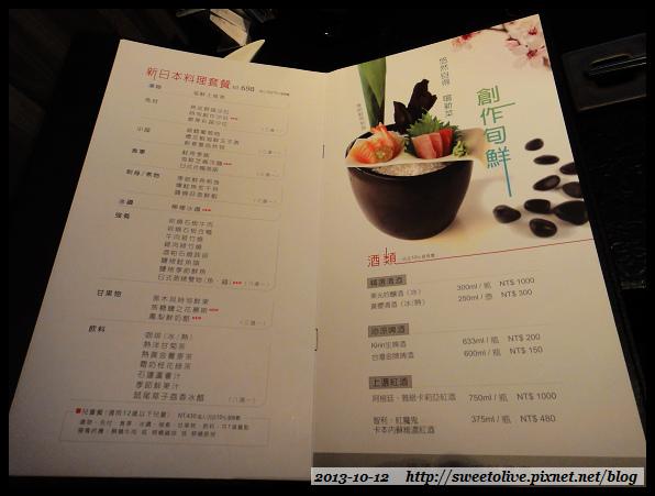 食記 王品藝奇ikki日本料理-2