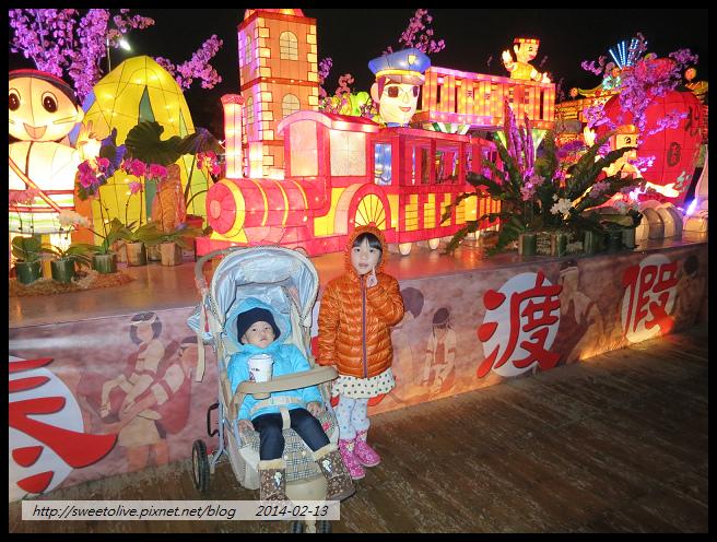20140213 大湖採草莓 南投賞花燈 a-4