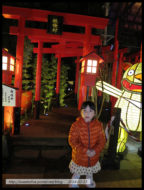 20140213 大湖採草莓 南投賞花燈 a-6