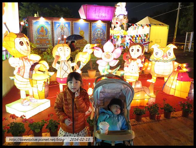 20140213 大湖採草莓 南投賞花燈 a-8