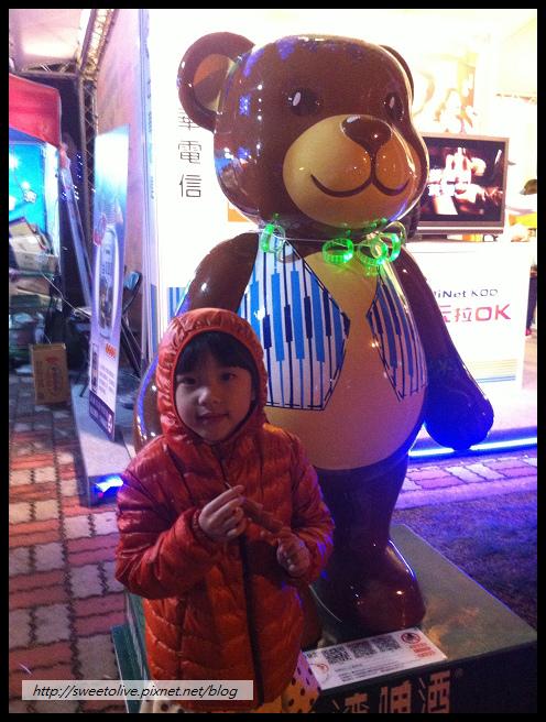 20140213 大湖採草莓 南投賞花燈 a-15