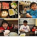 2013 WINTER TRIP IN TOKYO DAY 8- 28.jpg