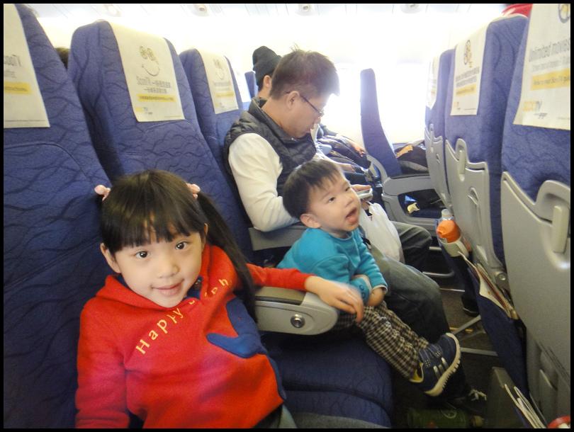 2013 WINTER TRIP IN TOKYO DAY 8- 29.jpg