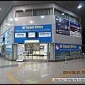 OSAKA JAPAN MAY 2014 DAY 1-10