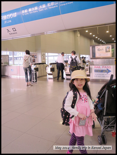 OSAKA JAPAN MAY 2014 DAY 1-11