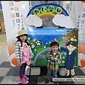 OSAKA JAPAN MAY 2014 DAY 1-13