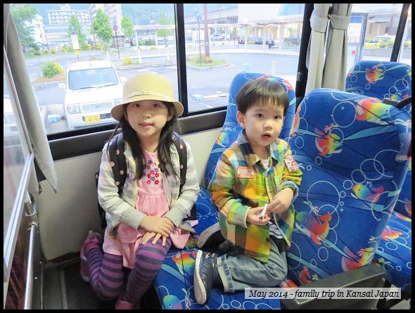 OSAKA JAPAN MAY 2014 DAY 1-15