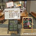 OSAKA JAPAN MAY 2014 DAY 1-23