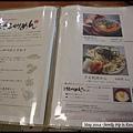 OSAKA JAPAN MAY 2014 DAY 1-34