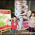 OSAKA JAPAN MAY 2014 DAY 1-36