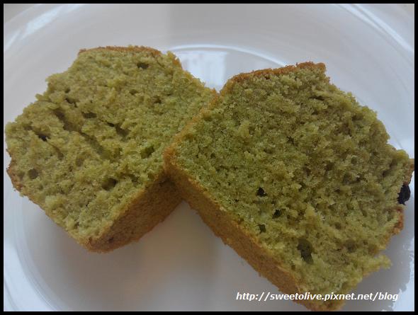 green tea flavor cup cake -15
