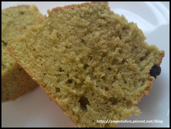 green tea flavor cup cake -16