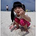 IMG_20140518_100545