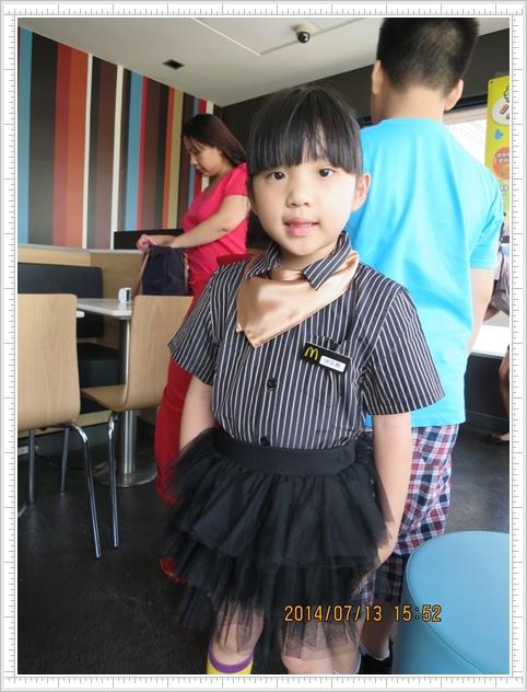 20140713 麥當勞小小經理-1