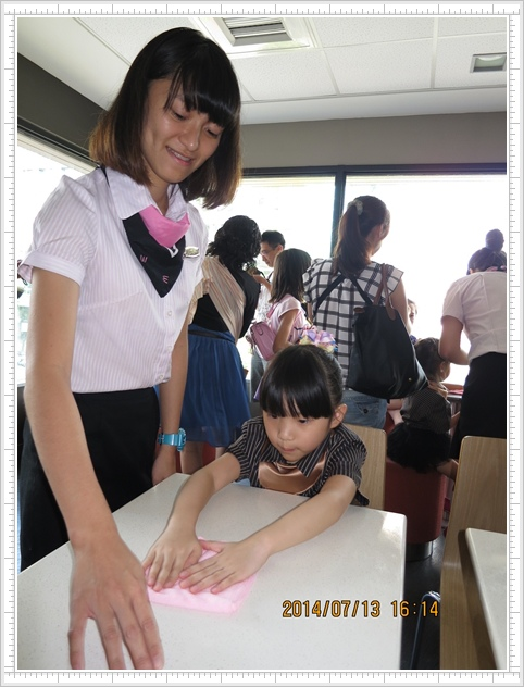 20140713 麥當勞小小經理-4