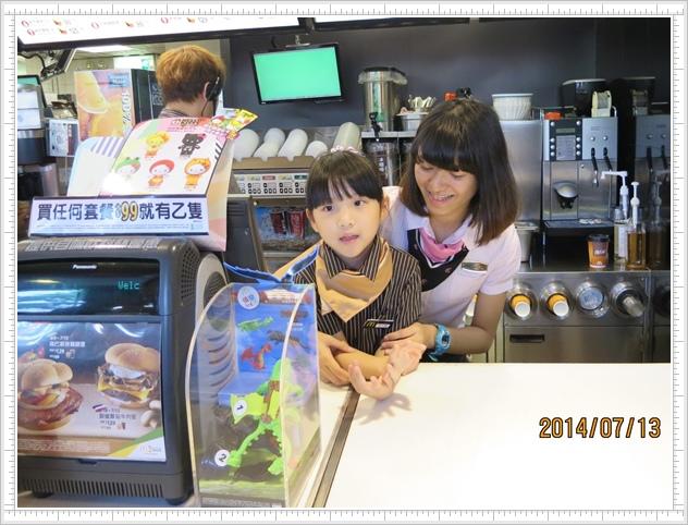 20140713 麥當勞小小經理-14