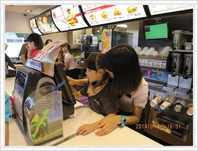 20140713 麥當勞小小經理-16