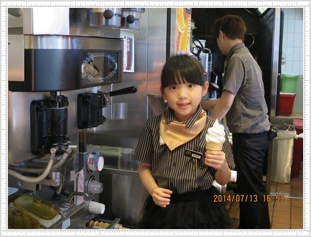 20140713 麥當勞小小經理-17