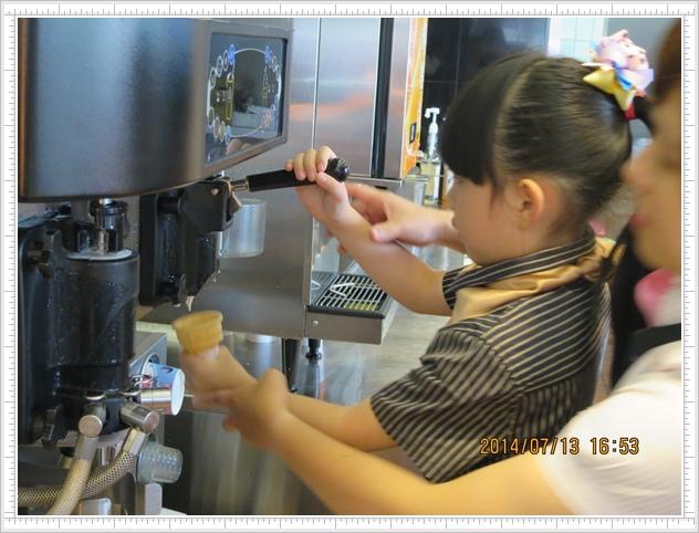 20140713 麥當勞小小經理-18