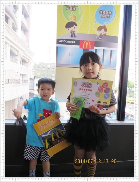 20140713 麥當勞小小經理-20