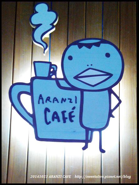 母子下午茶 阿朗基板橋環球店-0
