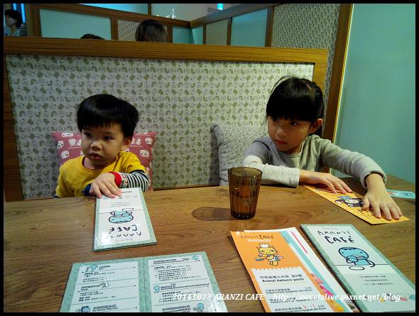 母子下午茶 阿朗基板橋環球店-7
