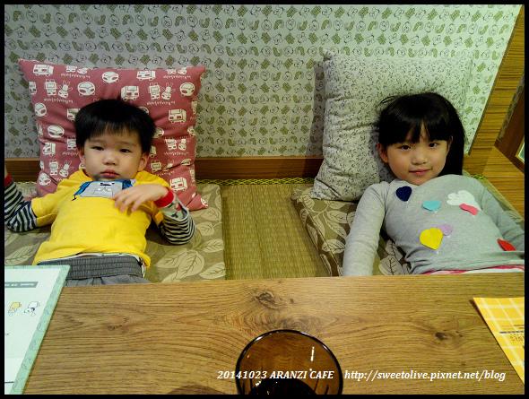 母子下午茶 阿朗基板橋環球店-8