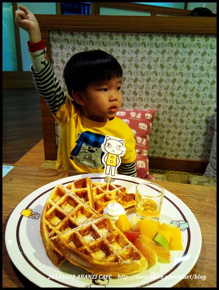 母子下午茶 阿朗基板橋環球店-13