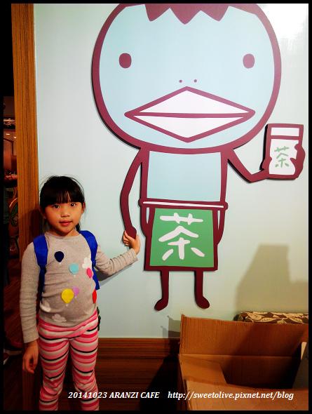 母子下午茶 阿朗基板橋環球店-21
