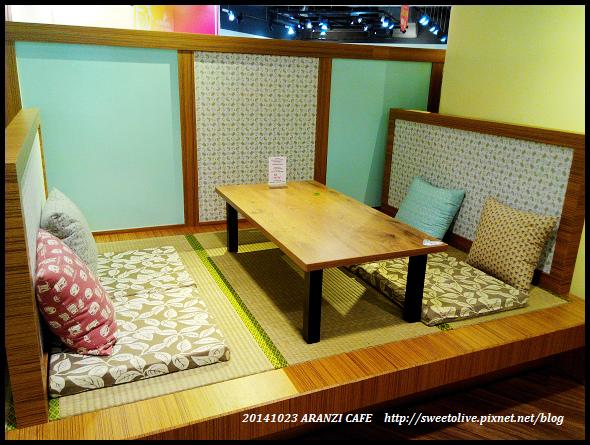 母子下午茶 阿朗基板橋環球店-22