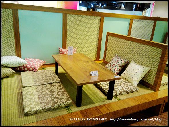母子下午茶 阿朗基板橋環球店-23