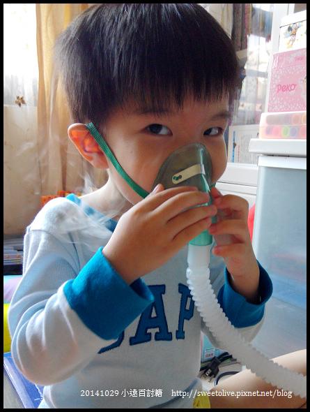 20141029 小遠百討糖趣-1