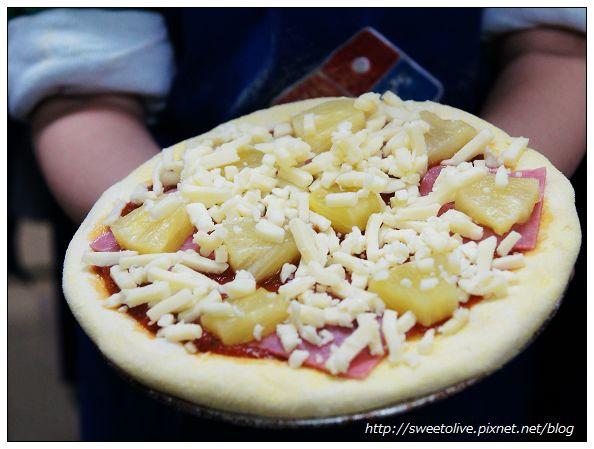 damino pizza - 29