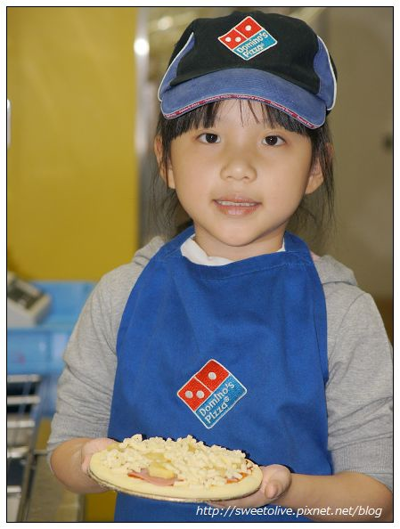 damino pizza - 31