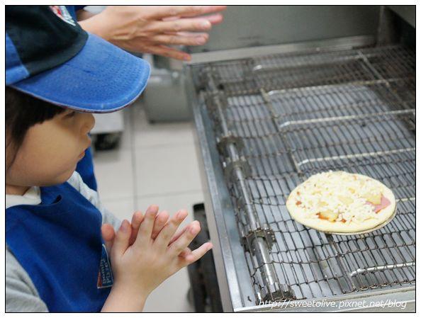 damino pizza - 33