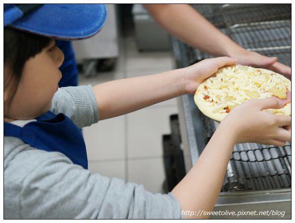 damino pizza - 32