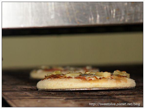 damino pizza - 36