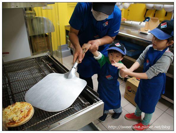 damino pizza - 38