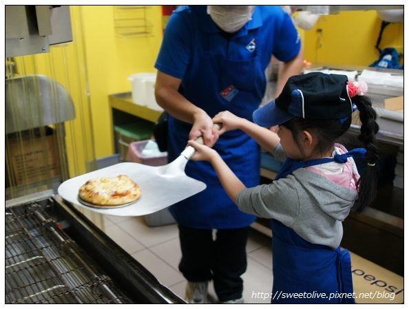 damino pizza - 40