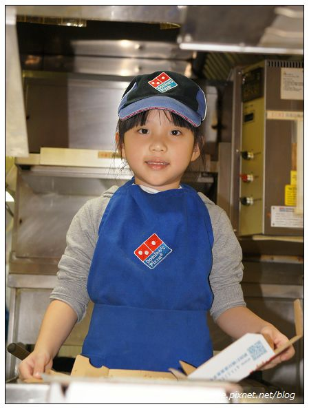 damino pizza - 43