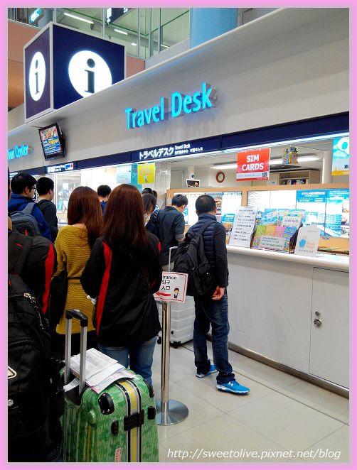 20141201 family trip - 3.1