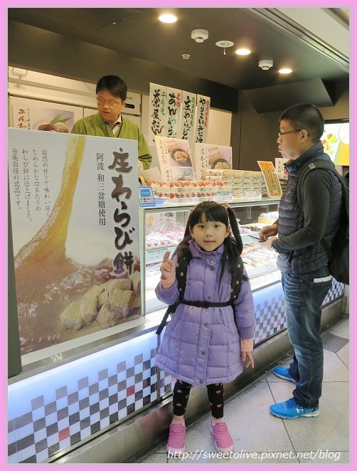 20141201 family trip - 8