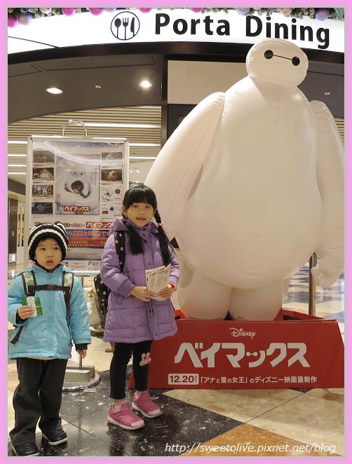 20141202 japan family trip-5.jpg