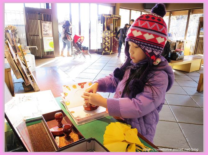 20141202 japan family trip-26.jpg