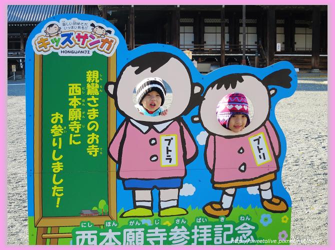 20141202 japan family trip-29.jpg