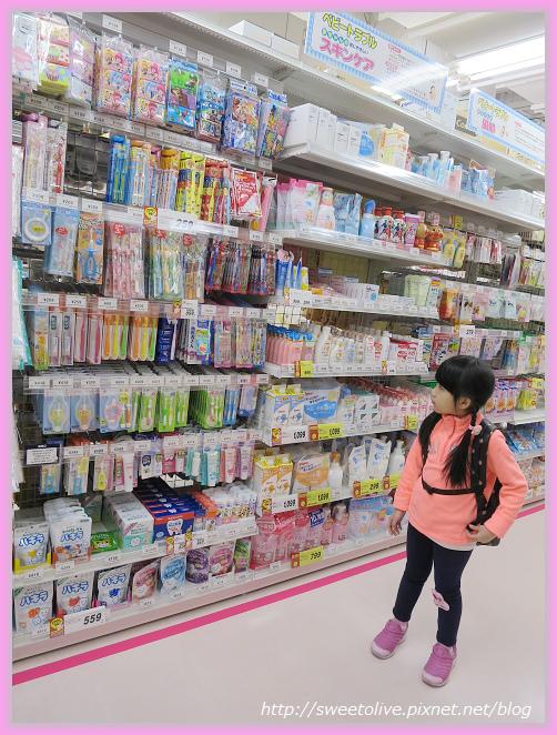 20141202 japan family trip-55.jpg