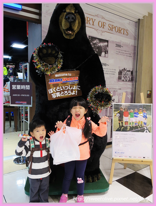 20141202 japan family trip-58.jpg