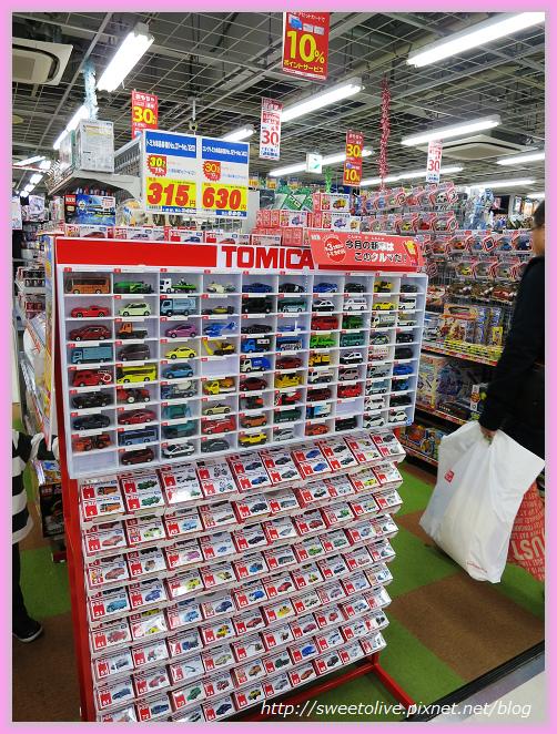 20141202 japan family trip-61.jpg