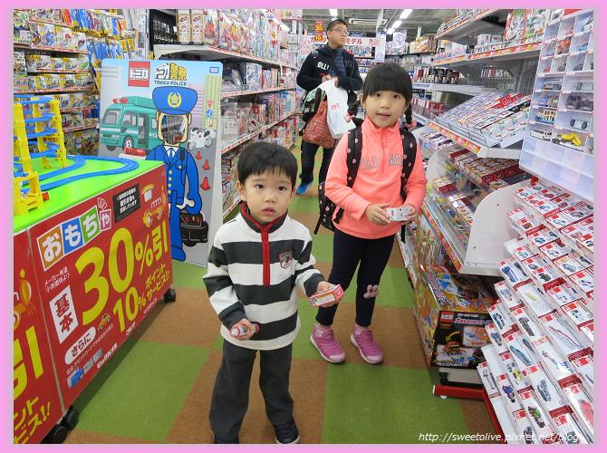 20141202 japan family trip-62.jpg